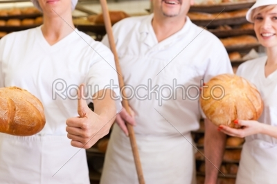 stock photo: baker with his team in bakery-Raw Stock Photo ID: 43330