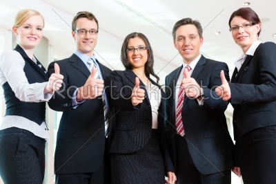 stock photo: business  group of businesspeople in office-Raw Stock Photo ID: 44676
