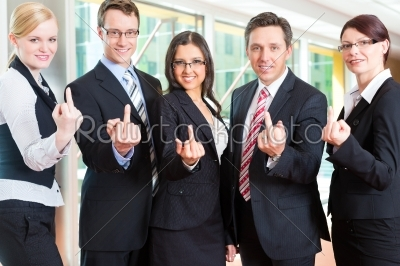 stock photo: business  group of businesspeople in office-Raw Stock Photo ID: 44678