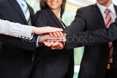 stock photo: business  group of businesspeople in office-Raw Stock Photo ID: 44680