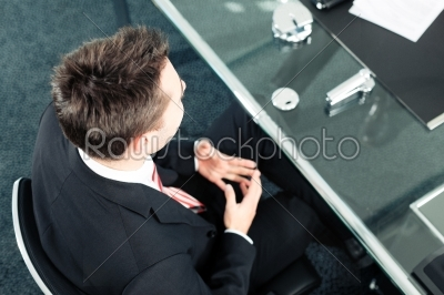 stock photo: business  job interview-Raw Stock Photo ID: 41805
