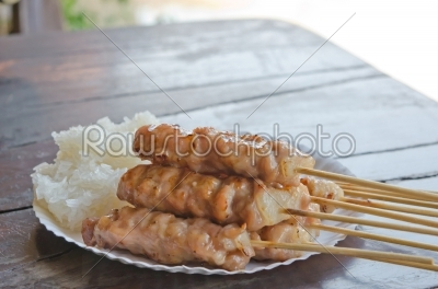 stock photo: grilled pork-Raw Stock Photo ID: 19157