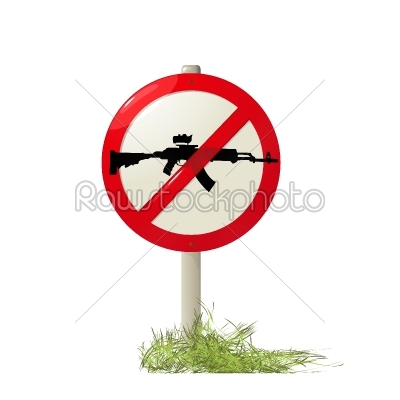 stock vector: no guns allowed-Raw Stock Photo ID: 24687