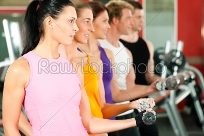 stock photo: people in gym exercising with weights-Raw Stock Photo ID: 41485