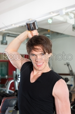 stock photo: sport  man is exercising with barbell in gym-Raw Stock Photo ID: 43070